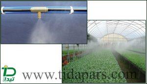 سیستم های مه پاش (فوگر)