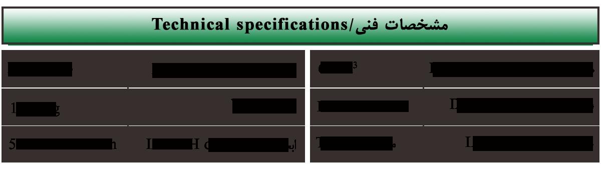 جدول مشخصات کودریز صیفی تیداپارس
