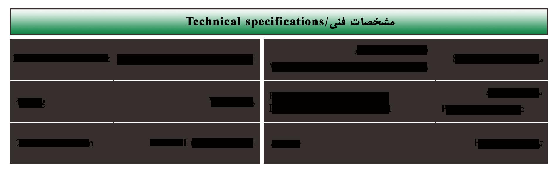 مشخصات فنی ماشین خاک پرکن گلخانه تیداپارس