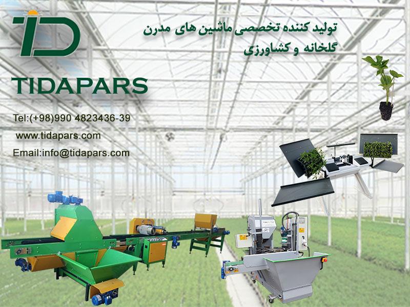 لیست تجهیزات ضروری برای تولید اقتصادی در گلخانه نشا